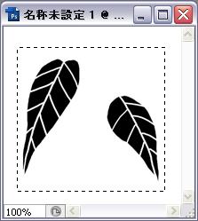4_brush_shape_egaku