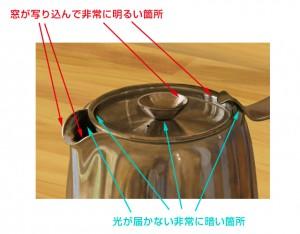 kinzoku_kakikata_stainless_pot_high_contrast